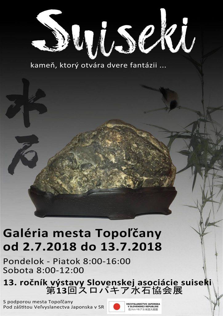 Medzinárodná výstava SUISEKI v Galérii mesta Topoľčany 2 – 13. júla 2018